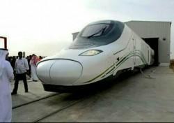 Kereta Al Haramain beroperasi tahun 2016