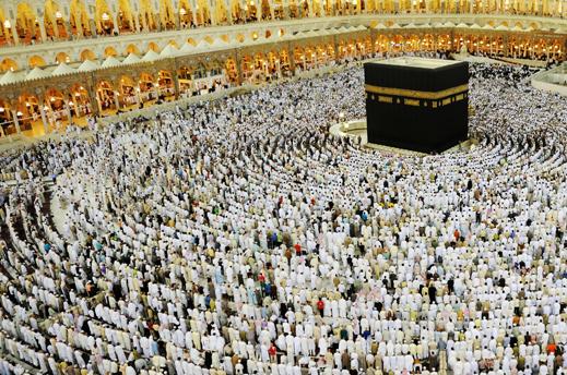 Ihram Dalam Haji Dan Umroh