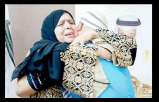 Haru, Ibu Dan Anak Palestina Di pertemukan Di Depan Ka'bah Setelah Terpisah Bertahun-tahun