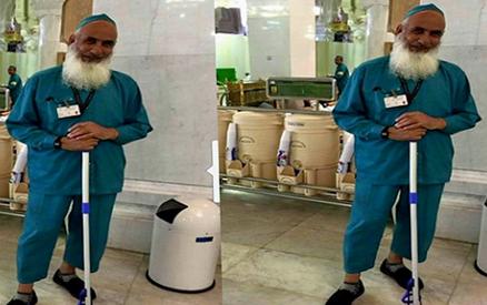 Subhanallah, Ternyata Cleaning Service Di Masjidil Haram Ini Adalah Seorang Milyuner Dunia