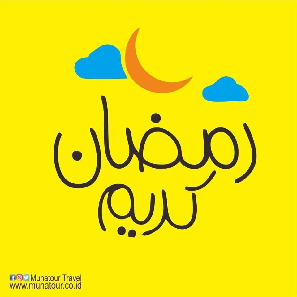 Ramadhan Menjadi Pribadi Terbaik