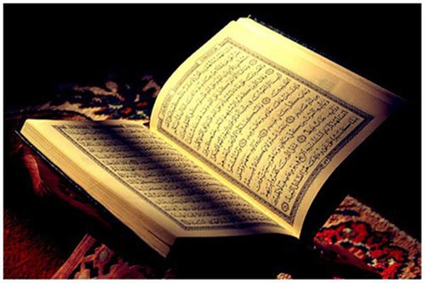 Pentingnya Pemimpin yang Cinta Al-Qur'an