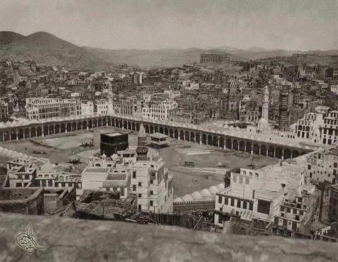 Masjid Pertama Di Muka Bumi, Masjidil Haram